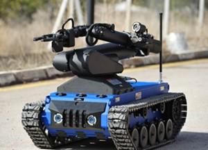 Kaplan Bomba İmha Robotu Aselsan